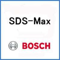 ボッシュSDS-max
