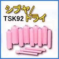 シブヤ・TSK-092ドライビット(M27ネジ・乾式)一覧
