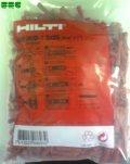 HILTI(ヒルティ) プラグアンカー(プラスチック系ねじ込み式アンカー) HUD-1 5x25