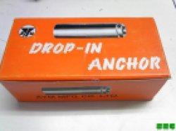 画像1: AYファスナー 内部コーン打込式アンカー ドロップインアンカーDAー2080(M20)ユニクロメッキ