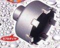 エスロック ホールソー578バス用ダイヤカッター(50mm)